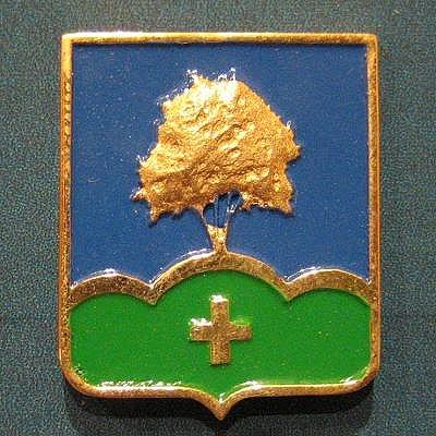 герб лесного